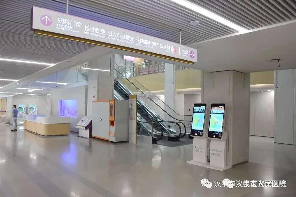 汉中市人民医院妇儿专科楼门诊大厅自助取药